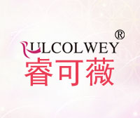 睿可薇-RULCOLWEY