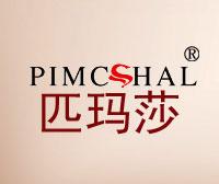 匹玛莎-PIMCSHAL