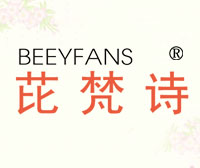 芘梵诗-BEEYFANS