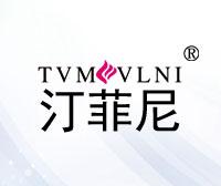 汀菲尼-TVMVLNI