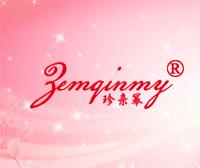 珍亲幂-ZEMQINMY