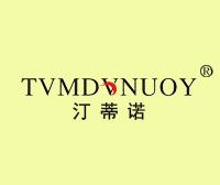 汀蒂诺-TVMDVNUOY