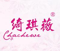 绮琪薇-CHACHEWE