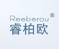 睿柏欧-REEBEROU