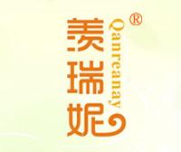 羡瑞妮-QANREANAY