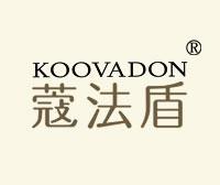 蔻法盾-KOOVADON