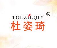 杜姿琦-TOLZILQIY