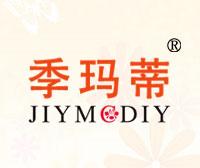 季玛蒂-JIYMCDIY
