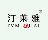 汀莱雅-TVMLAIIAL