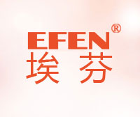 埃芬-EFEN