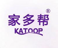 家多幫-KATOOP