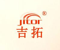吉拓-JITOR