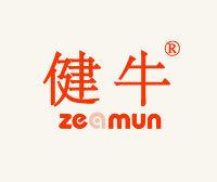 健牛-ZEAMUN