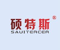 硕特斯-SAUITERCER