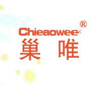 巢唯-CHIEAOWEE
