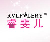 睿斐儿-RVLFVLERY