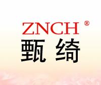 甄绮-ZNCH
