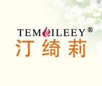 汀绮莉-TEMQILEEY