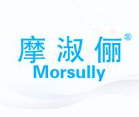 摩淑俪-MORSULLY