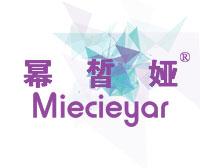 幂皙娅-MIECIEYAR
