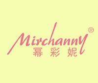 幂彩妮-MIRCHANNY