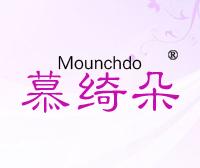 慕綺朵-MOUNCHDO
