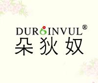 朵狄奴-DURDINVUL