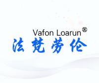 法梵劳伦-VAFONLOARUN