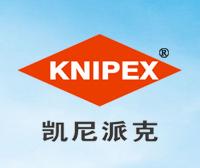 凯尼派克-KNIPEX