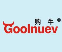 购牛-GOOLNUEV