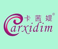 卡茜媞-CARXIDIM