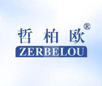哲柏歐-ZERBELOU