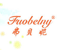 弗貝妮-FUOBELNY