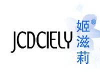 姬滋莉 JCDCIELY