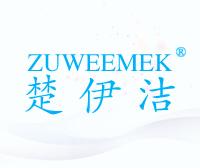 楚伊潔-ZUWEEMEK