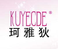 珂雅狄-KUYECDE