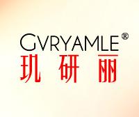 璣研麗-GVRYAMLE