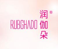 潤伽朵-RUBGHADO