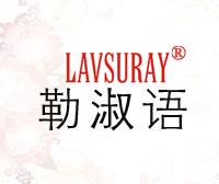 勒淑语-LAVSURAY