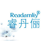 睿丹儷-READAMLIY