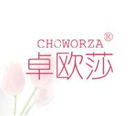 卓欧莎-CHOWORZA