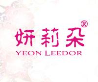 妍莉朵-YEON-LEEDOR