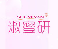 淑蜜研-SHUMIYAN