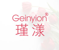 瑾漾-GEINYION