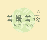 美晨美夜-MECHAMEYE