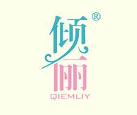 倾俪-QIEMLIY