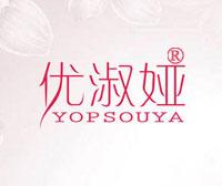 优淑娅-YOPSOUYA