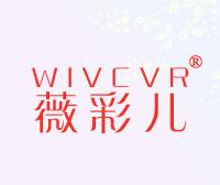 薇彩儿-WIVCVR