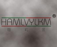 翰莉莲-HAMLVYLKM