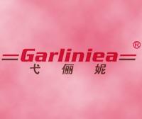 弋俪妮-GARLINIEA